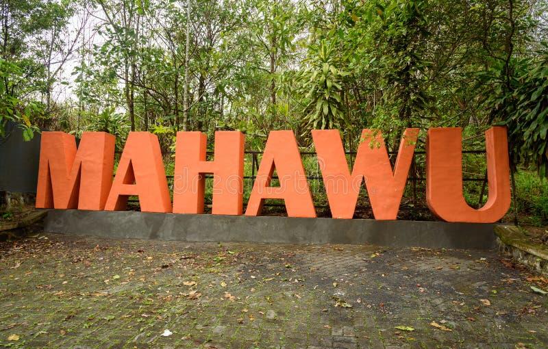 Volcano Mount Mahawu imagen de archivo