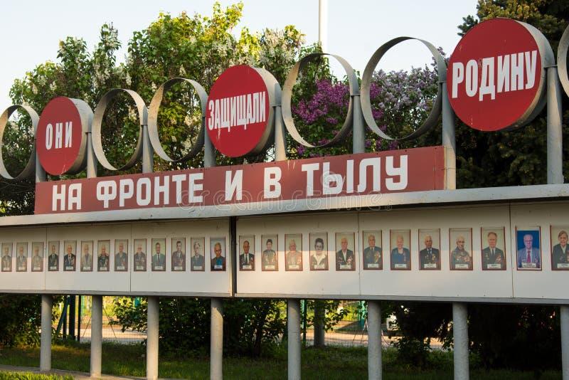 volgograd Россия - 4-ое мая 2019 Доска почета для ветеранов Отечественной войны около фабрики Kaustik в Волгограде стоковые изображения