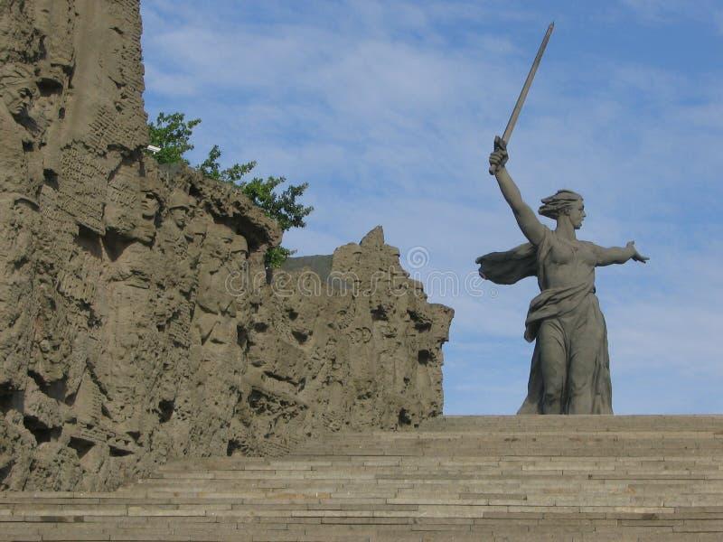 Volgograd fotografia stock libera da diritti