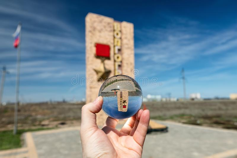 Stella at the entrance to the hero city of Volgograd from Astrakhan on the Federal highway M6 stock photo
