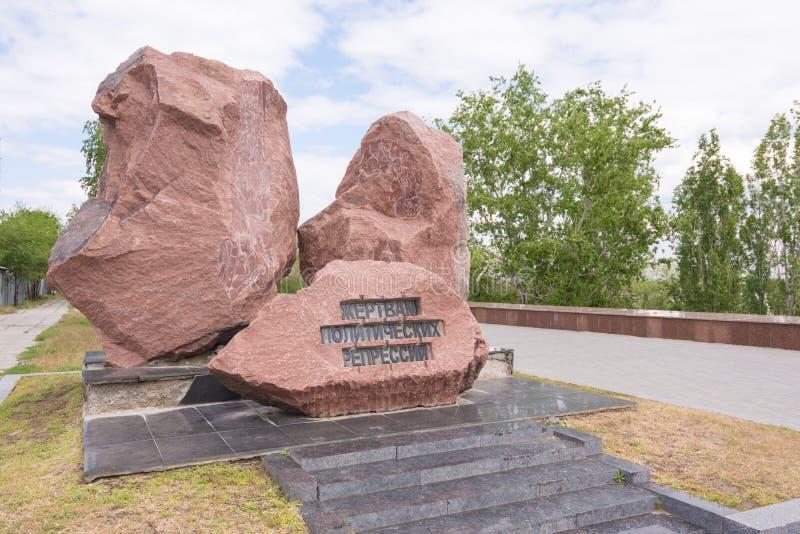 volgograd La Russia - 11 maggio 2017 Un monumento alle vittime di repressione politica Museo-panorama complesso commemorativo fotografia stock libera da diritti