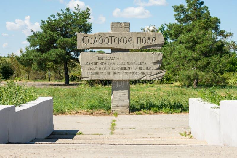 Volgograd, Rússia - 10 de julho de 2016: O sinal com a inscrição na entrada ao complexo do memorial foto de stock royalty free