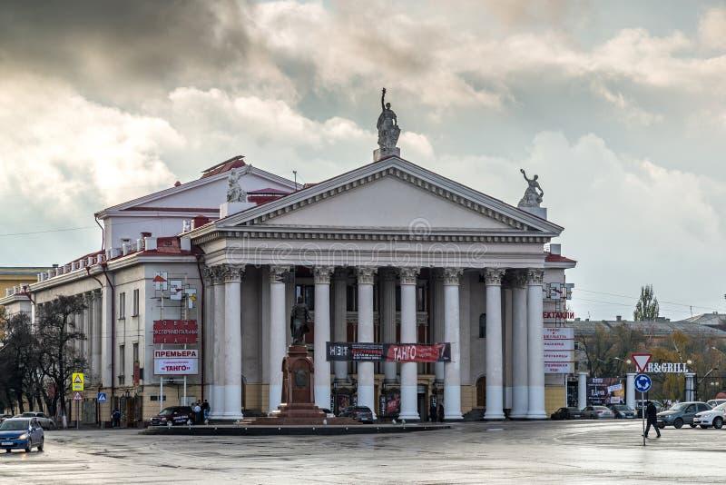 Volgograd Rosja, Listopad, - 04 2016 Nowy Eksperymentalny teatr na Mir ulicie zdjęcie stock