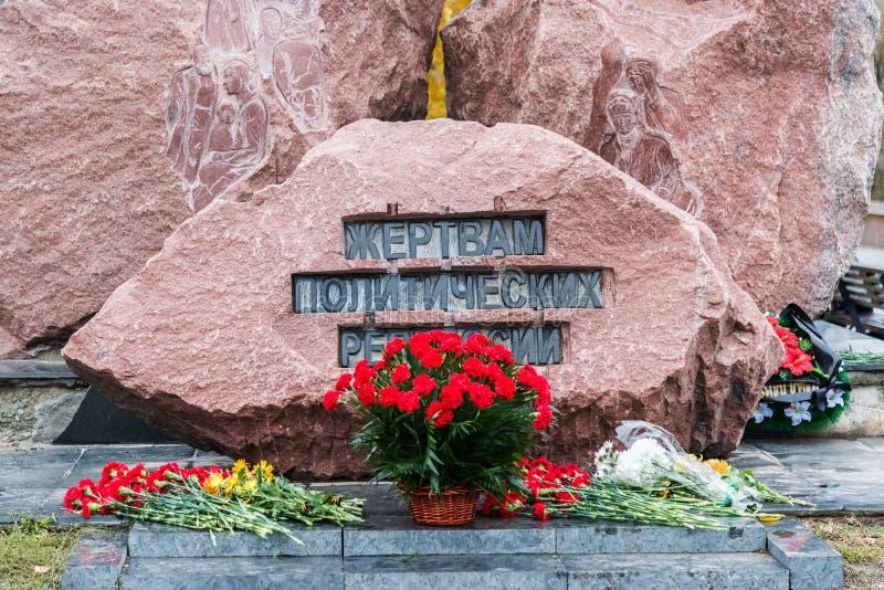 Volgograd Rosja, Listopad, - 1 2016 Zabytek ofiary polityczna represja obrazy stock