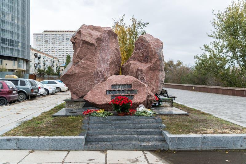Volgograd Rosja, Listopad, - 1 2016 Zabytek ofiary polityczna represja obraz royalty free