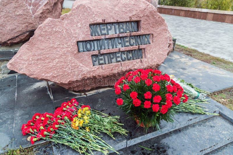 Volgograd Rosja, Listopad, - 1 2016 Zabytek ofiary polityczna represja obrazy royalty free