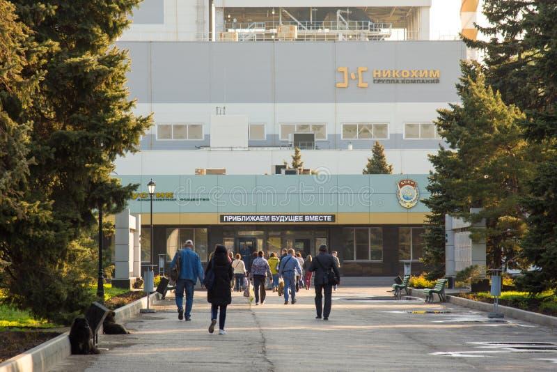 volgograd Rusland De belangrijkste passages van de chemische installatie stock afbeeldingen