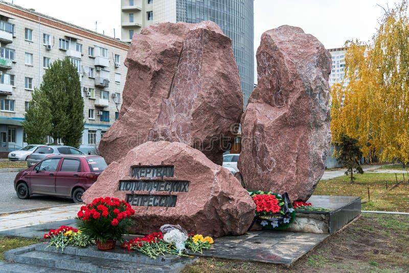 Volgograd, Russia - 1° novembre 2016 Monumento alle vittime di repressione politica immagine stock