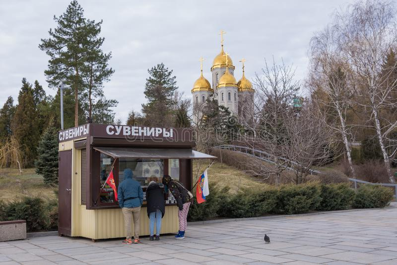Volgograd. Russia-1 April 2017. Kiosk`Souvenirs` Souvenir of military subjects on Mamayev Kurgan stock photo