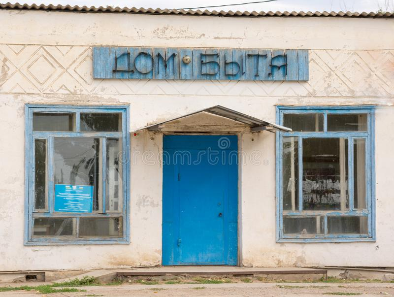 Volgograd. Russia - August 18, 2019. The old building of the House of Life in the rural settlement of Kletskoye in the stock photo