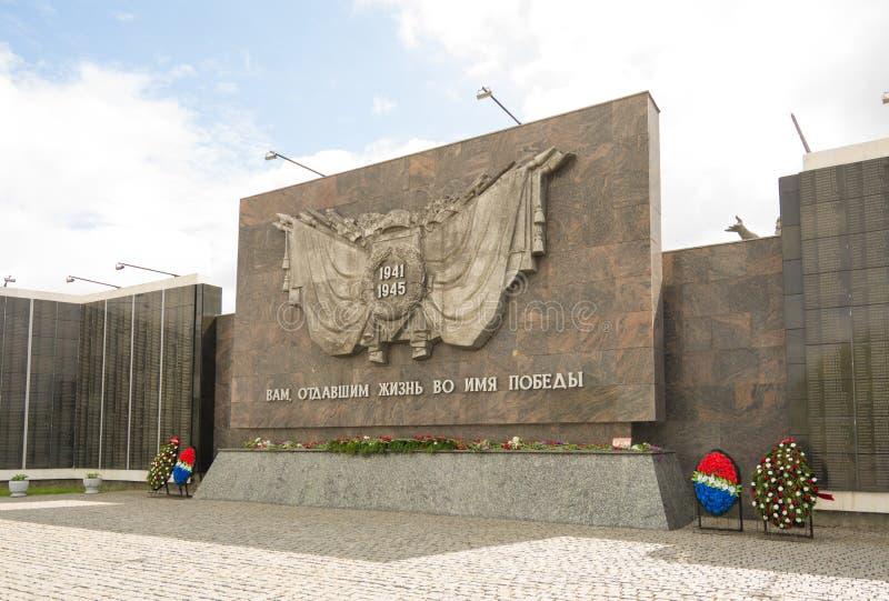 Volgograd. Russia. 9 May 2017. The wall on the military cemetery memorial on Mamayev Kurgan in Volgograd, royalty free stock photo
