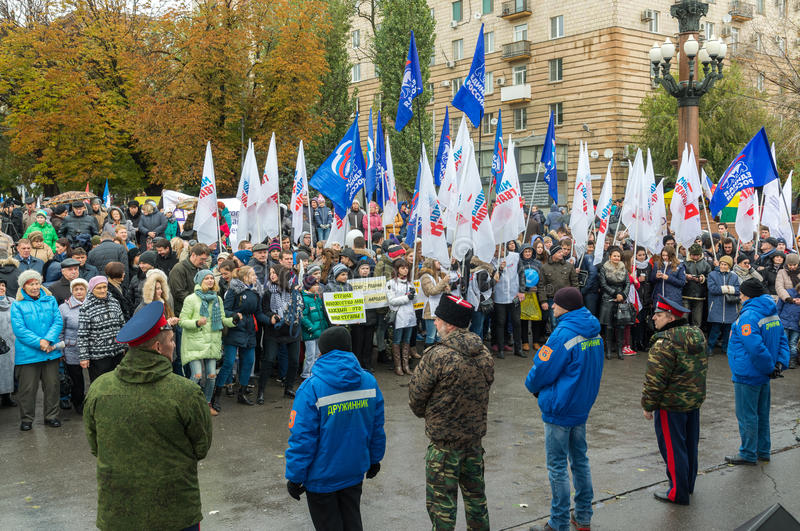 Volgograd, Russia - November 04.2016. Celebrating the Day of National Unity on November 4 royalty free stock photography
