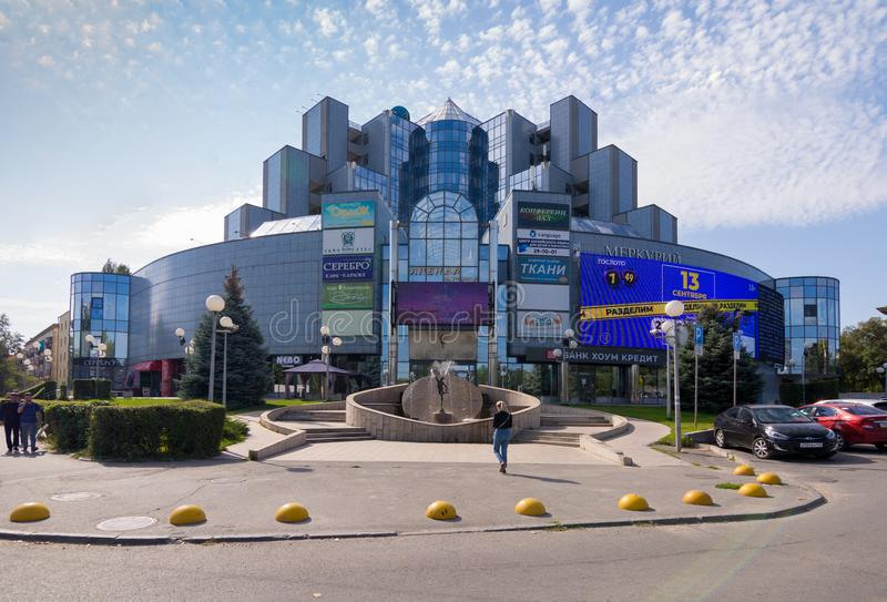 Volgograd. Russia-September 7, 2019.The building of the Business Center stock photos