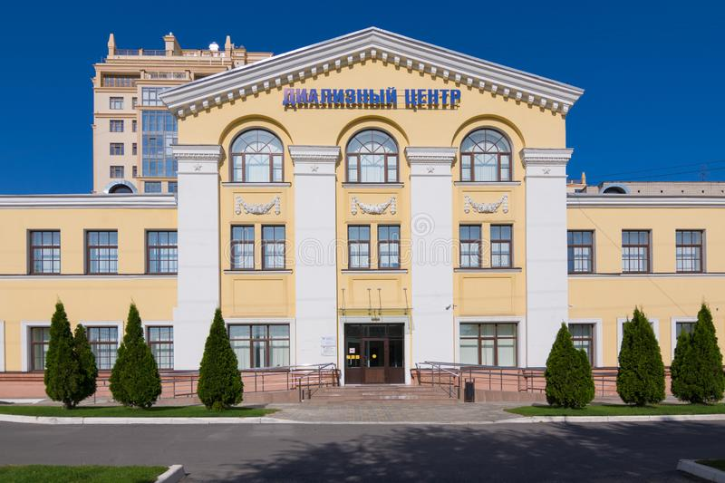 Volgograd. Russia-September 7, 2019. Dialysis center in the Central district in the building of the former margarine plant royalty free stock image