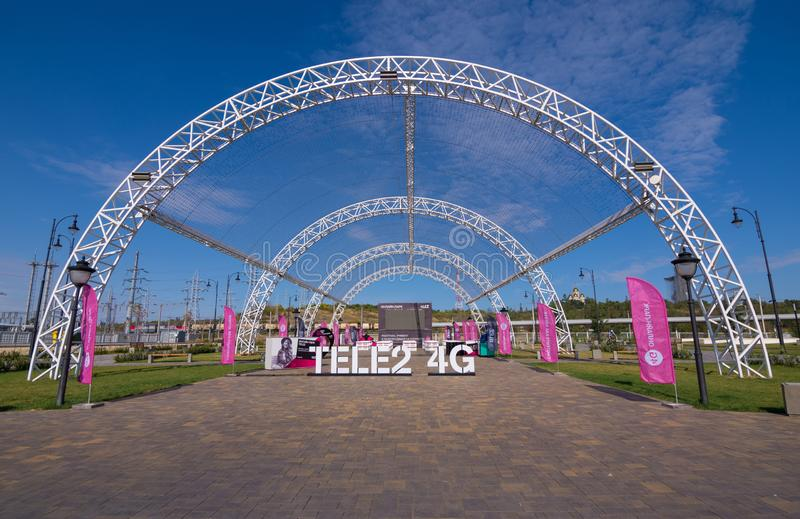Volgograd. Russia-September 7, 2019. Tele2 online park in the arch of the memorial park stock photography