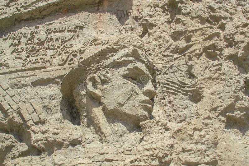 VOLGOGRAD RYSSLAND, 23 kan, detalj 2018 av monumentet i Mamaev Kurgan, Volgograd, Ryssland arkivfoto