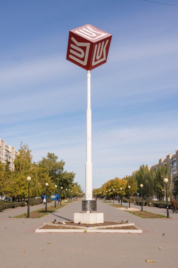 Volgograd Ryssland - Oktober 23, 2016: Röd kub med royaltyfri foto