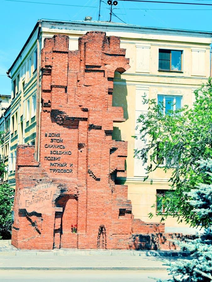 volgograd royalty-vrije stock foto