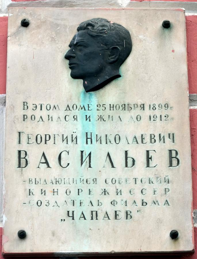 Memorial plaque dedicated to the Soviet film director G.N. Vasiliev royalty free stock images