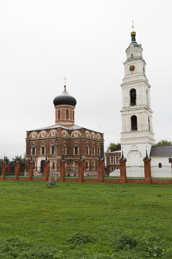 Download Volokolamsk Kreml, Ryssland Fotografering för Bildbyråer - Bild av russia, kremlin: 78731493