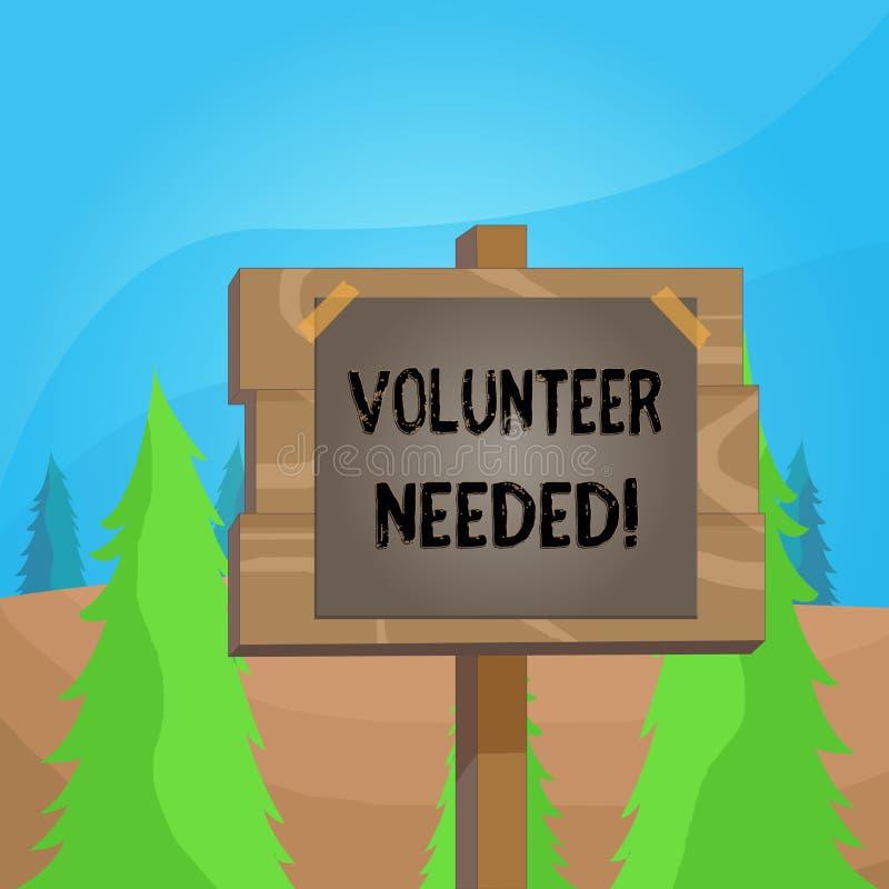 Volontario del testo di scrittura di parola stato necessario Concetto di affari per il lavoro di bisogno per l'organizzazione sen royalty illustrazione gratis