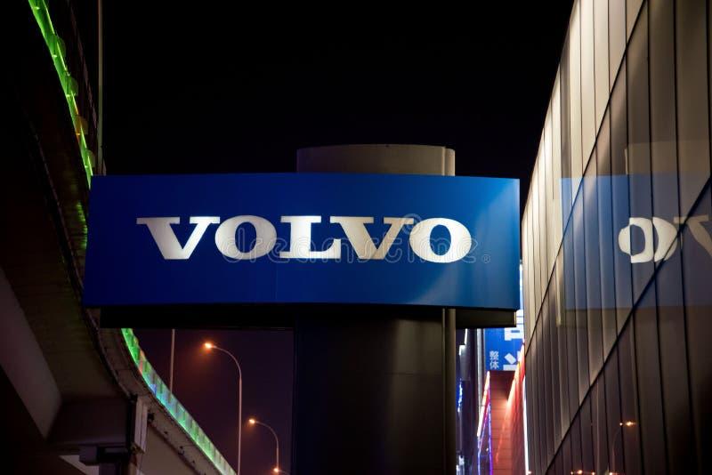 Volvo logo na zewnątrz Volvo samochodowego sklepu zdjęcie stock
