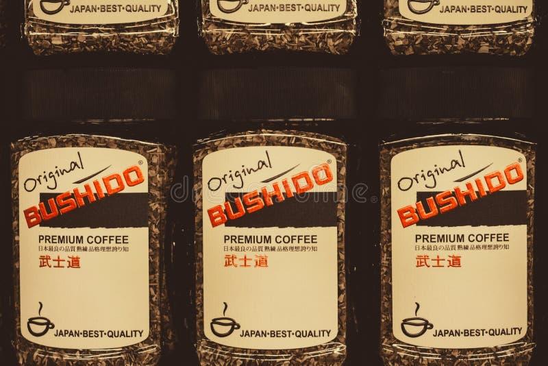 Volzhsky, Russie - 26 avril 2019 : Le Japonais a granulé le café instantané de Bushido image stock