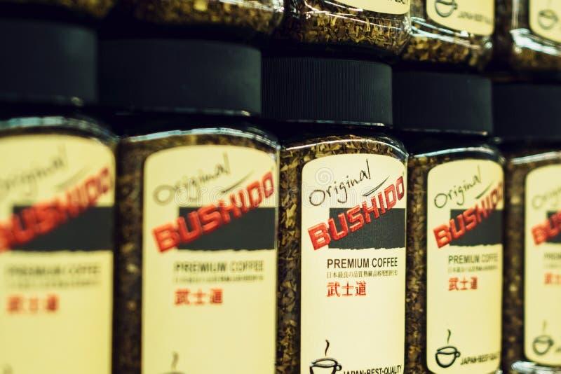 Volzhsky, Russie - 26 avril 2019 : Le Japonais a granulé le café instantané de Bushido images stock