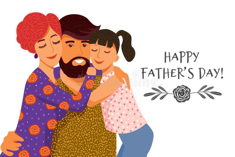 Von Hand gezeichnete lustige Zeichnung gl?cklicher des Vaters s Tageseines umarmenden Vatis, der Tochter und der Mutter Horizonta stock abbildung