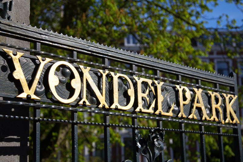 Vondelpark in Amsterdam. Entrance gate to the Vondelpark in Amsterdam, Netherlands in spring stock photo
