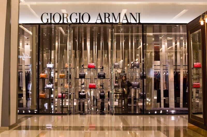 Vooraanzicht van Giorgio Armani-opslag in Siam Paragon Mall, Bangkok royalty-vrije stock foto's