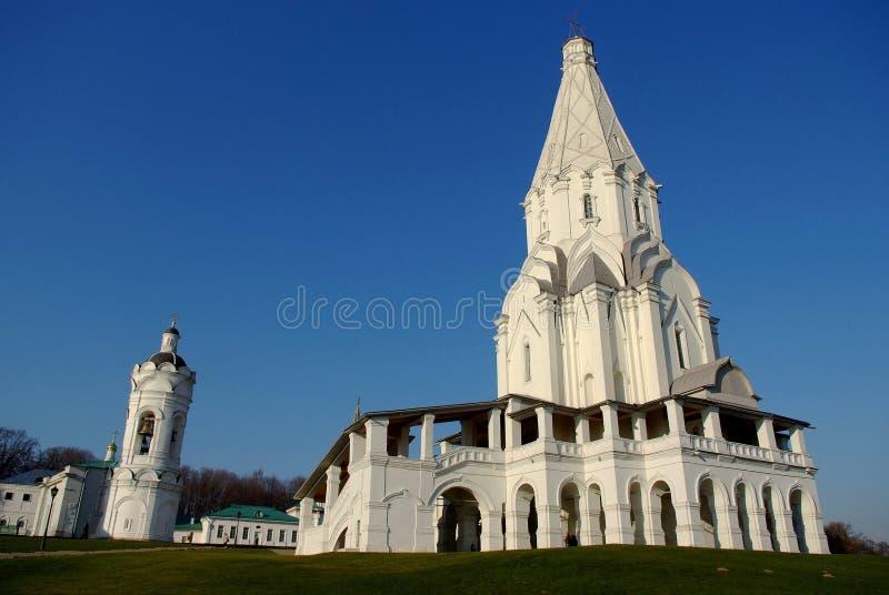 Vooraanzicht van Kerk van de Beklimming stock foto