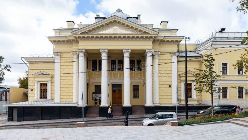 Voorgevel van de Koorsynagoge van Moskou stock foto's