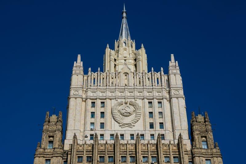 Voorgevel van het Ministerie van Buitenlandse zaken van het Russische Federatiegebouw stock foto