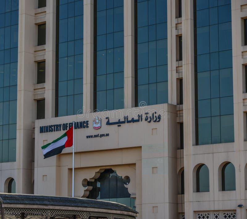 Voorgevel van Ministerie van Financiën in Doubai royalty-vrije stock afbeeldingen