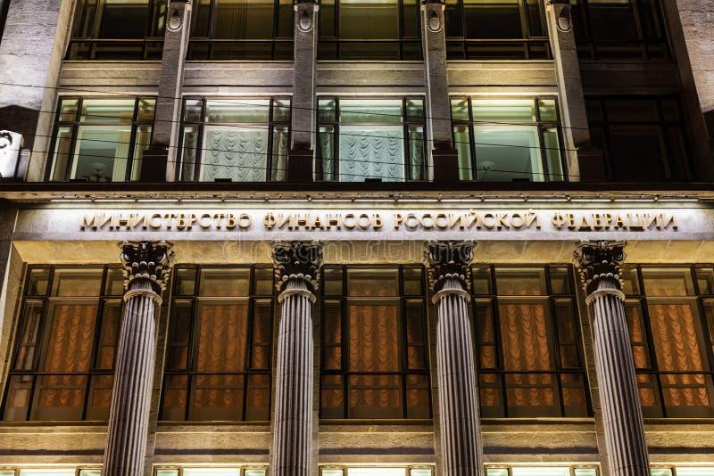 Voorgevel van Ministerie van Financiën van Rusland in Moskou stock fotografie