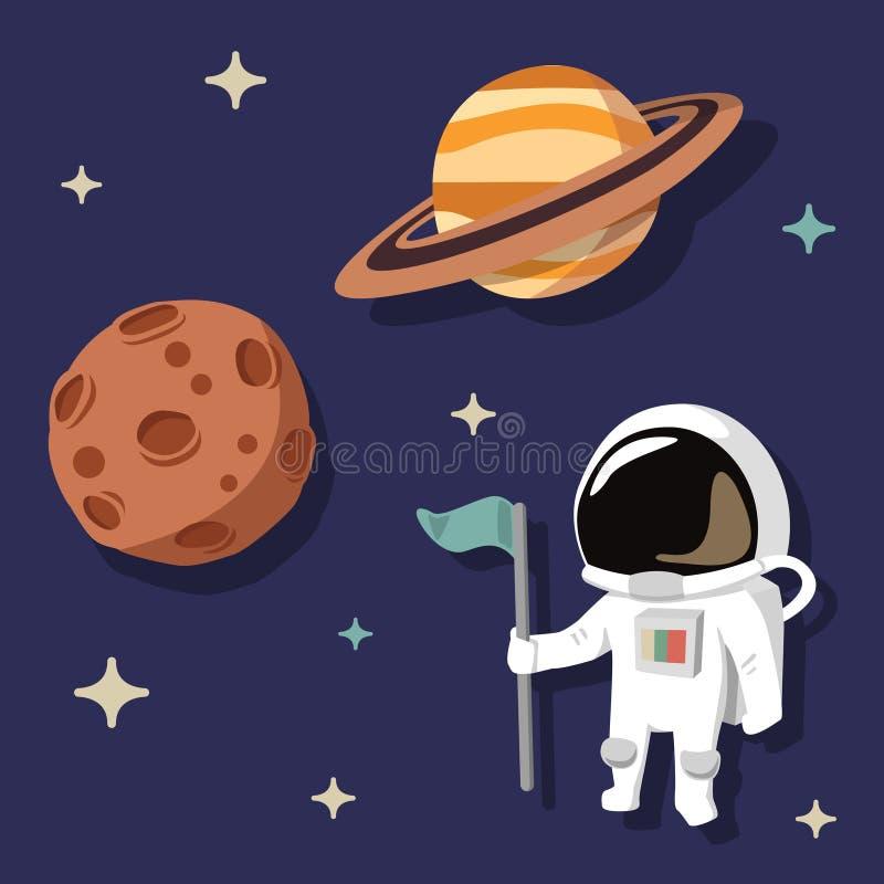 Voorwerp van ruimte royalty-vrije illustratie