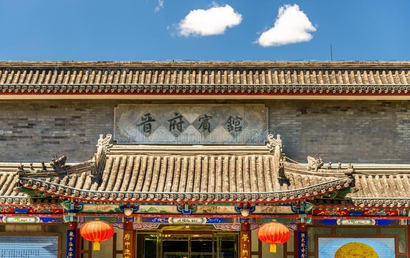 Voorzijde van een traditioneel gebouw in het historische centrum - Peking royalty-vrije stock foto