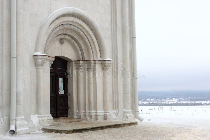 Voorzijde van Kathedraal Dormition stock afbeeldingen