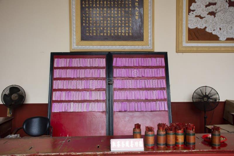 Vorausgesagtes Papier für Antwort des Vermögens haftet oder Naht-Si oder Kau-CIM für chinesisches Volk shak und fragt in Tiantan- stockfotografie