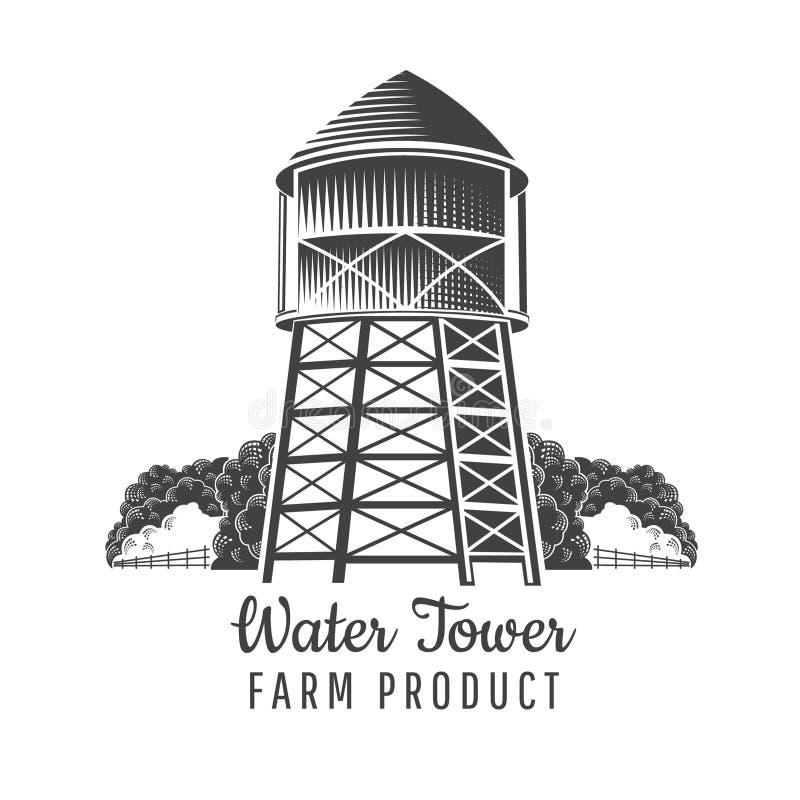 Vorderansicht des Wasserturms mit dem Zaun und Baumhintergrund lokalisiert auf Weiß vektor abbildung