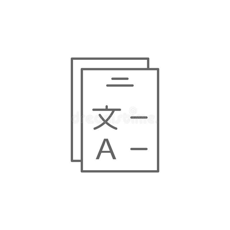 Vorm, vertalerspictogram Element van vertalerspictogram Dun lijnpictogram voor websiteontwerp en ontwikkeling, app ontwikkeling stock illustratie