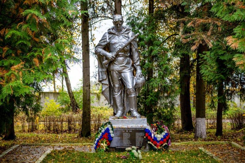 Vorobyevo, Россия - октябрь 2017: Массовое захоронение солдат стоковые изображения