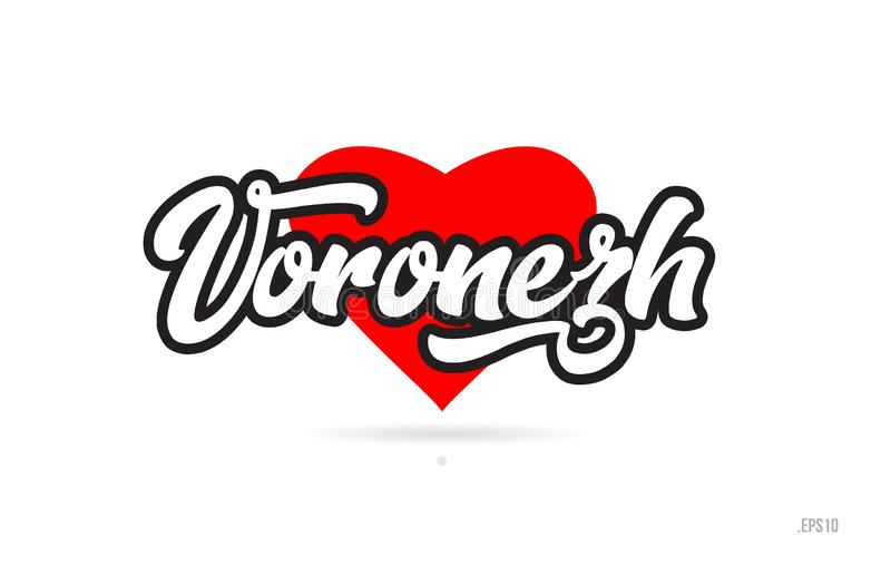 voronezh τυπογραφία σχεδίου πόλεων με το κόκκινο λογότυπο εικονιδίων καρδιών ελεύθερη απεικόνιση δικαιώματος