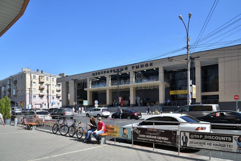 Voronezh, Rússia - 23 de agosto E fotos de stock royalty free