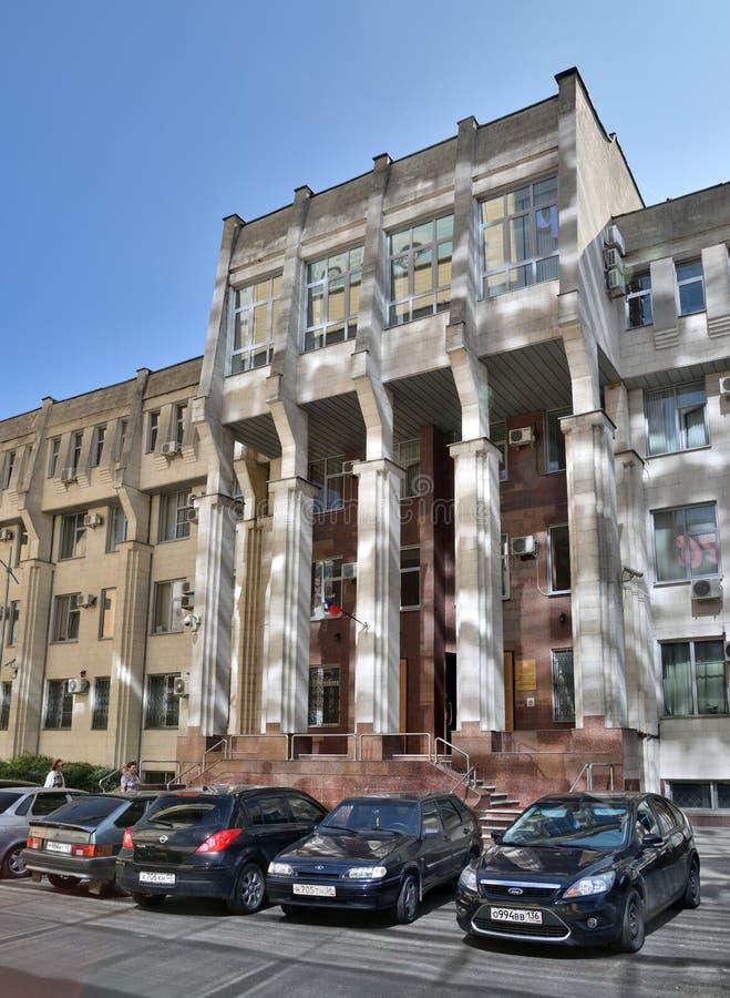 Voronezh, Rusland - Augustus 23 2018 Algemeen Directoraat van Centrale Bank van Russische Federatie voor Voronezh-Gebied royalty-vrije stock afbeelding