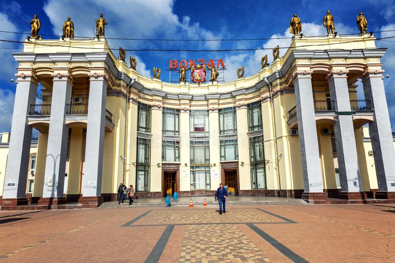 Voronezh, Russia, 09/24/2016: The building of the railway station in the city center. Horizontal royalty free stock photography
