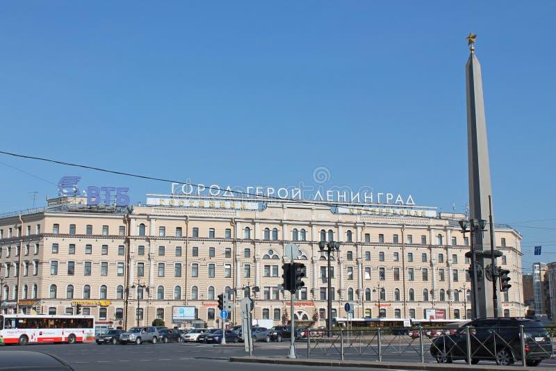 Vosstaniya Obciosuje, widok Oktyabrskaya hotel St Petersburg zdjęcie stock