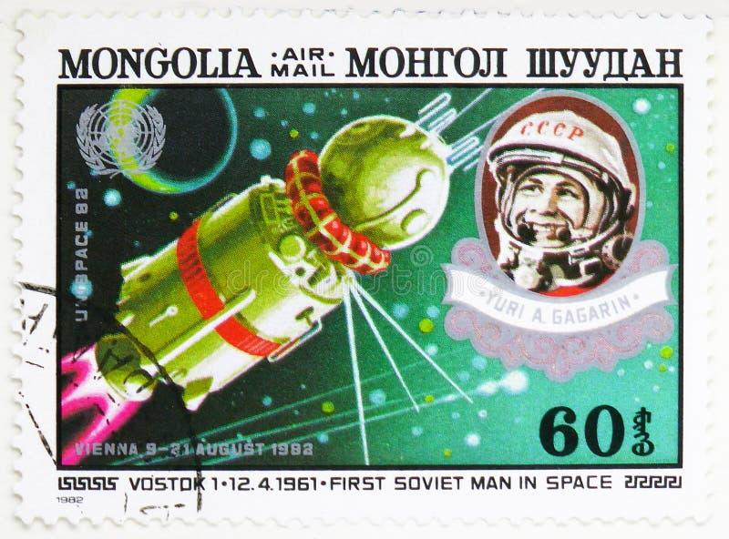 Vostok 1, consacré à la 2ème conférence de l'ONU sur le serie paisible d'utilisations de l'espace, vers 1982 image libre de droits
