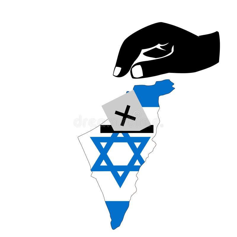 vote d'Israélien d'élection illustration libre de droits